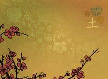 Orientalischer traditioneller künstlerischer Hintergrund vektor abbildung