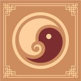 Orientalisches Auslegung-Element - Yin Yang Muster Lizenzfreies Stockbild