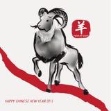 Orientalisches Design des Chinesischen Neujahrsfests der Ziegen-2015 Lizenzfreie Stockbilder