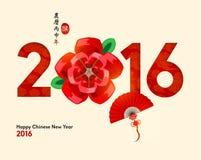 Orientalisches glückliches Chinesisches Neujahrsfest 2016 Lizenzfreie Stockfotografie