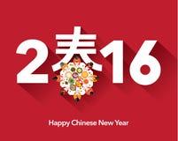 Orientalisches glückliches Chinesisches Neujahrsfest 2016 Lizenzfreie Stockfotos