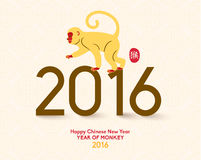 Orientalisches glückliches Chinesisches Neujahrsfest 2016-jährig vom Affen Stockbild