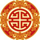 Orientalisches Muster - chinesisches Karriere-Glück-Symbol Lizenzfreie Stockbilder
