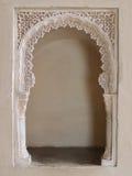 orientalisk alkov arkivbild