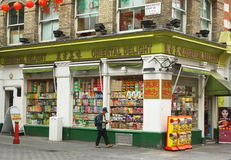 Orientalisk fröjdlivsmedelsbutik Arkivfoto