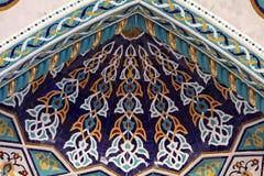orientalisk härlig mosaik Arkivfoto