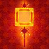 Orientalisk lycklig kinesisk beståndsdelvektor för nytt år Royaltyfria Foton