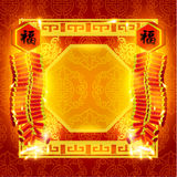 Orientalisk lycklig kinesisk beståndsdelvektor för nytt år Arkivfoto