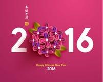 Orientalisk lycklig kinesisk vektor för nytt år stock illustrationer