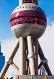 orientalisk pärlemorfärg shanghai torntv Arkivbild
