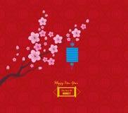 Orientalisk pappers- lykta, plommonblomning kinesiskt nytt år vektor illustrationer