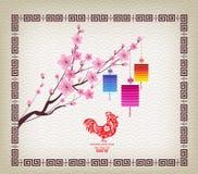Orientalisk pappers- lykta, plommonblomning Kinesiskt nytt år 2017 royaltyfri illustrationer