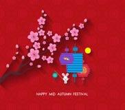 Orientalisk pappers- lykta, plommonblomning och kanin Mitt- höstfestival royaltyfri illustrationer