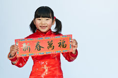 Lyckligt nytt år för liten flicka Fotografering för Bildbyråer