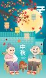 Orientaliska h?ga par som firar mitt- Autumn Festivals stock illustrationer