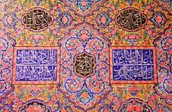 orientaliska prydnadar Royaltyfri Foto