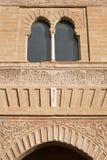 orientaliskt fönster Arkivfoton