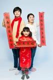 Orientaliskt lyckligt nytt år Arkivbild