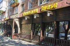 orientaliskt kafé på Krasnodar Royaltyfria Bilder
