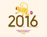 Orientaliskt lyckligt kinesiskt nytt år 2016 år av apan Fotografering för Bildbyråer