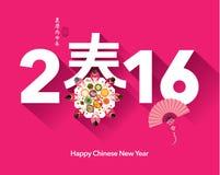 Orientaliskt lyckligt kinesiskt nytt år 2016 Arkivbild