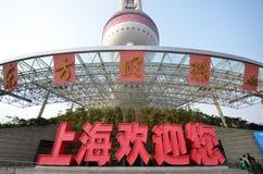 orientaliskt pärlemorfärg shanghai torn Arkivbild