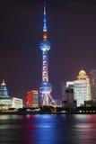 orientaliskt pärlemorfärg shanghai torn Royaltyfri Fotografi