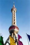orientaliskt pärlemorfärg shanghai torn Royaltyfri Foto