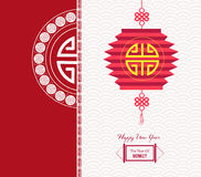 orientaliskt papper för lykta kinesiskt nytt år royaltyfri illustrationer