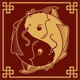 Orientaliskt Yin Yang fisksymbol Arkivfoton