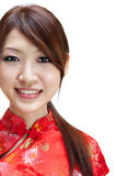 Orientalna dziewczyna Obraz Royalty Free