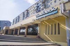 orientalna kawiarnia przy Krasnodar Zdjęcia Royalty Free