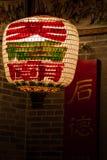 Orientalni lampiony w Blaszanej Hau świątyni Obrazy Stock