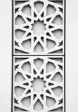 Orientalni ornamenty Fotografia Royalty Free