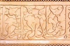 Orientalny architektura szczegół jako tło Obraz Stock