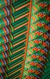 Orientalny architektura szczegół Obrazy Royalty Free