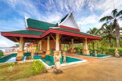 Orientalny architektura zdroju budynek Obraz Royalty Free