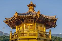 Orientalny pawilon absolutna doskonałość w Nan Liana ogródzie, Zdjęcia Stock