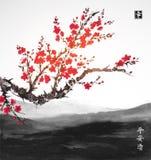 Orientalny Sakura czereśniowy drzewo w okwitnięciu i krajobrazie z dalekimi górami Tradycyjny orientalny atramentu obrazu sumi-e, royalty ilustracja