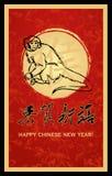Orientalny szczęśliwy Chiński nowy rok małpa Zdjęcie Stock