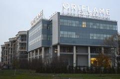 Oriflame办公室在莫斯科10月 免版税图库摄影
