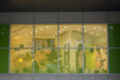 Oriflame logo on their main store for Serbia. oriflame is a Swedish brand of cosmetics and beauty products, spread worldwide. Picture of a sign with the Oriflame stock images