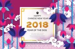 Origâmi bonito Waterlily ou flor de lótus Cartão 2018 chinês feliz do ano novo Ano do cão texto quadrado ilustração royalty free