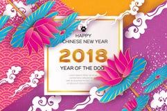 Origâmi cor-de-rosa Waterlily ou flor de lótus Cartão 2018 chinês feliz do ano novo Ano do cão texto Frame quadrado Fotos de Stock Royalty Free