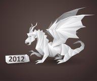 龙origami 免版税库存照片