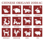 Origami Chinese Zodiac Royalty Free Stock Images