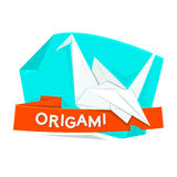 Origami concept design, vector illustration. With paper cranes Royalty Free Stock Photos