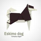 Origami di logo del cane del husky Immagini Stock Libere da Diritti