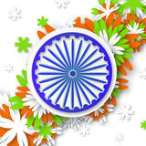 Origami Flower national tricolor Indian flag. Indian Independence Day Stock Image