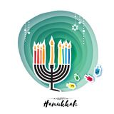 Origami Happy Hanukkah. Greeting card for the Jewish holiday. Menorah traditional candelabra and burning candles Royalty Free Stock Photos